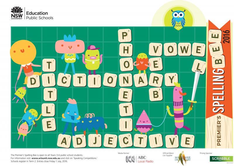 spelling bee poster 2016